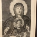 Jesus, Mary, & Joseph: Art at St. Edward's  photo album thumbnail 14